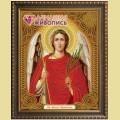 Алмазная вышивка камнями АЛМАЗНАЯ ЖИВОПИСЬ «Икона Ангел Хранитель»