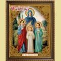 Набор алмазной вышивки  АЛМАЗНАЯ ЖИВОПИСЬ «Икона Вера, Надежда, Любовь»