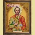 Набор алмазной вышивки  АЛМАЗНАЯ ЖИВОПИСЬ «Икона Александр Невский»