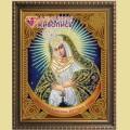 Набор алмазной вышивки АЛМАЗНАЯ ЖИВОПИСЬ «Икона Остробрамская Богородица»