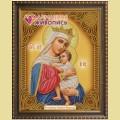 Набор алмазной вышивки АЛМАЗНАЯ ЖИВОПИСЬ «Икона Отчаянных Единая Надежда»
