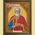 Набор алмазной вышивки АЛМАЗНАЯ ЖИВОПИСЬ «Икона Князь Владимир»