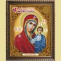 Набор алмазной вышивки АЛМАЗНАЯ ЖИВОПИСЬ «Казанская Богородица»