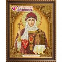 Алмазная вышивка камнями АЛМАЗНАЯ ЖИВОПИСЬ «Икона Святая Княгиня Ольга»