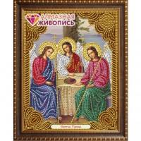 Алмазная вышивка камнями АЛМАЗНАЯ ЖИВОПИСЬ «Икона Святая Троица»