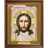 Алмазная вышивка камнями АЛМАЗНАЯ ЖИВОПИСЬ «Икона Спас Нерукотворный»