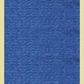 Акриловые стразы неклеевые квадратные цв. 0826 10 гр.