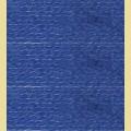 Акриловые стразы неклеевые квадратные цв. 0322 10 гр.