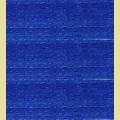 Акриловые стразы неклеевые квадратные цв. 0995 10 гр.