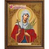 Алмазная вышивка Икона Святая Мученица Валентина