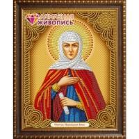 Алмазная вышивка Икона Святая Праведная Анна