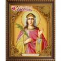 Алмазная вышивка Икона Святая Великомученица Екатерина