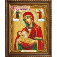 Алмазная вышивка Икона Богородица Млекопитательница