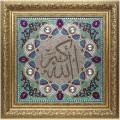 "Набор картины со стразами ПРЕОБРАНА  ""Бог Велик Аллаху Акбар"""