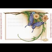 """Схема для вышивания бисером ТЭЛА АРТИС """" Цветочная рамочка"""""""