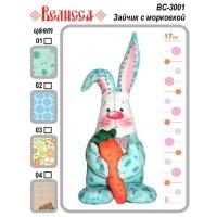 """Набор для изготовления мягкой игрушки ТМ ВЕЛИССА """"Зайчик с морковкой"""""""