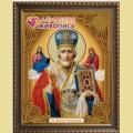 Набор алмазной вышивки АЛМАЗНАЯ ЖИВОПИСЬ «Николай Чудотворец»