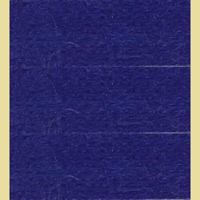 Акриловые стразы неклеевые квадратные цв. 0158 10 гр.