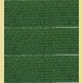 Акриловые стразы неклеевые квадратные цв. 0505 10 гр.