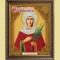 Набор алмазной вышивки АЛМАЗНАЯ ЖИВОПИСЬ «Икона Святая Татьяна»