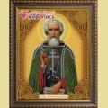 Алмазная вышивка камнями АЛМАЗНАЯ ЖИВОПИСЬ «Икона Сергий Радонежский»