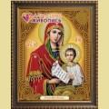 Набор алмазной вышивки  АЛМАЗНАЯ ЖИВОПИСЬ «Икона Утоли Мои Печали»