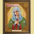 Набор алмазной вышивки  АЛМАЗНАЯ ЖИВОПИСЬ «Умиление»