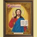 Набор алмазной вышивки АЛМАЗНАЯ ЖИВОПИСЬ «Спаситель»
