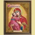Набор алмазной вышивки АЛМАЗНАЯ ЖИВОПИСЬ «Владимирская Богородица»