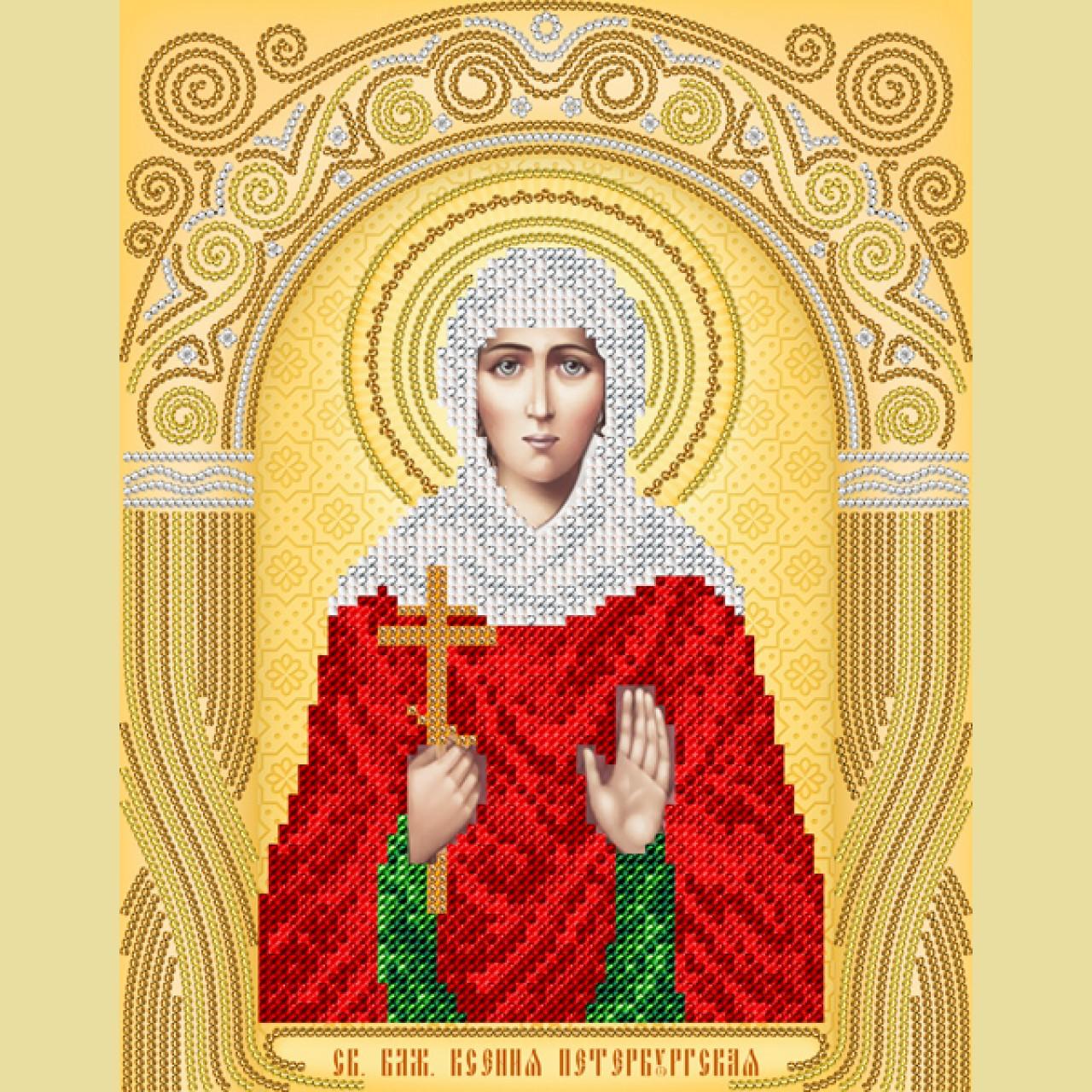 Вышивание крестиком иконы Ксении Петербургской 50