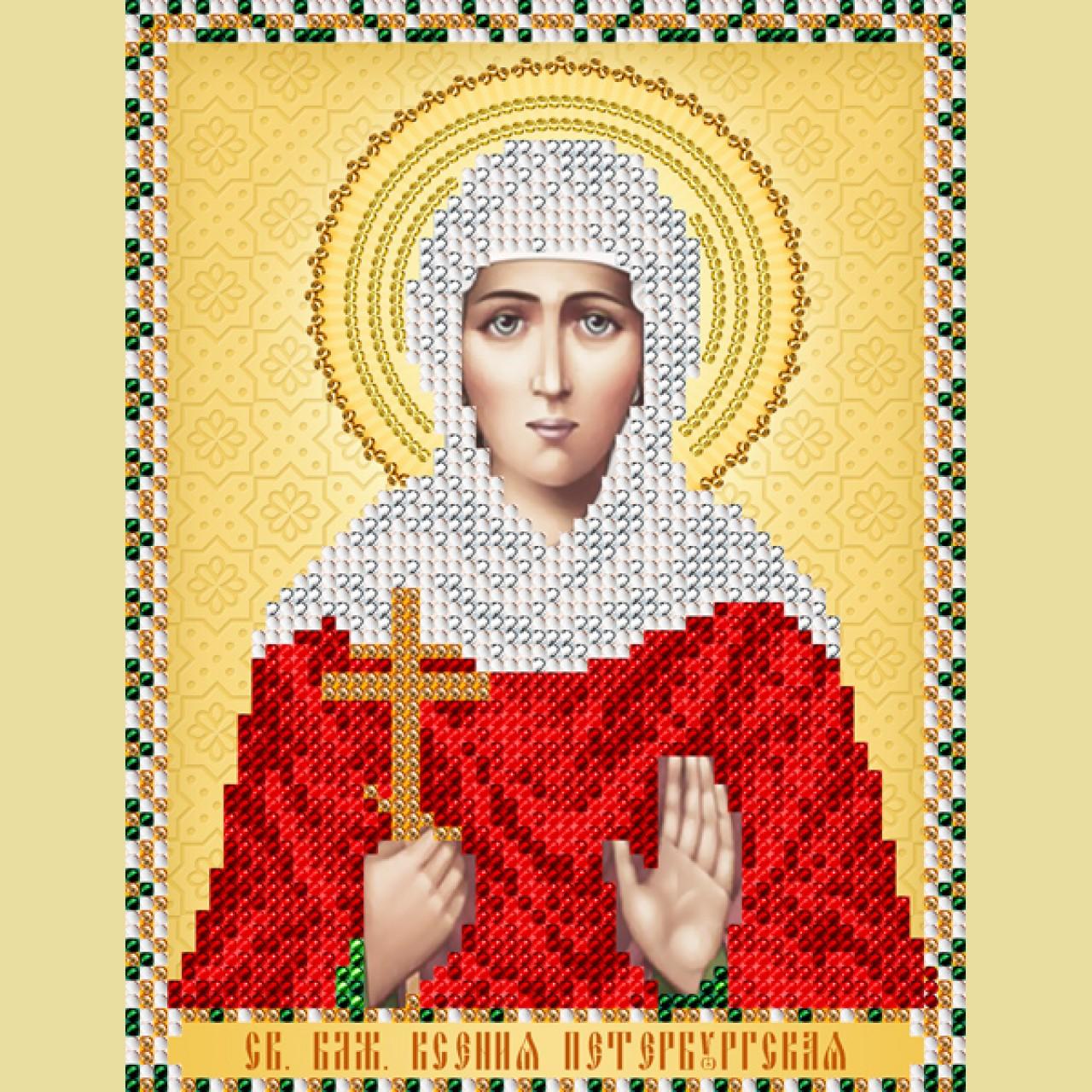 Вышивание крестиком иконы Ксении Петербургской 97