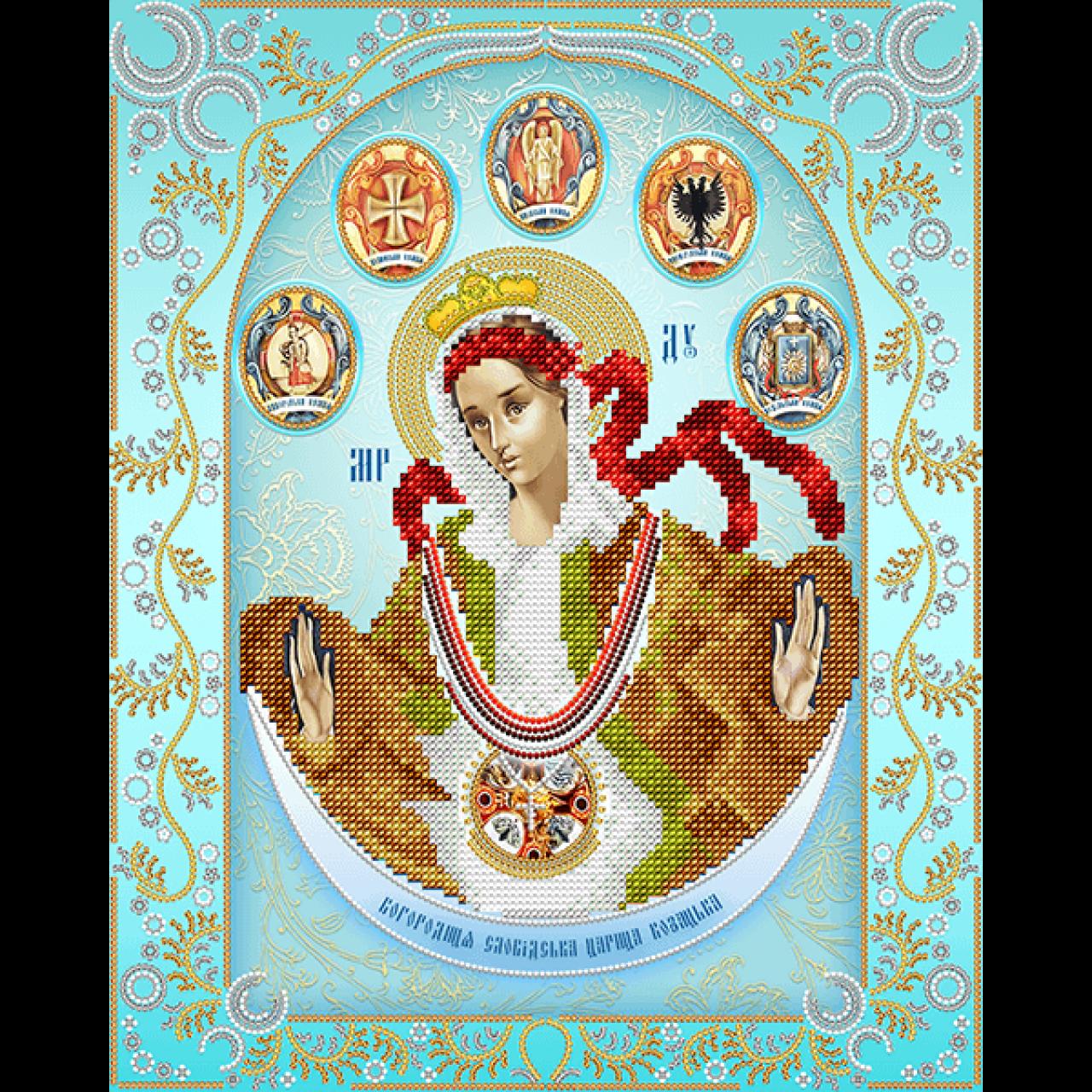 Персидский шов в вышивке
