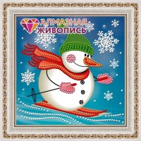 """Набор алмазной вышивки АЛМАЗНАЯ ЖИВОПИСЬ """"Снеговик лыжник"""""""