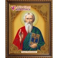 Алмазная вышивка Икона Андрей Первозванный