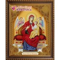 Алмазная вышивка Икона Богородица Всецарица