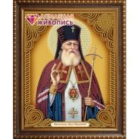 Алмазная вышивка Икона Святитель Лука