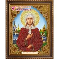 Алмазная вышивка Икона Святая Блаженная Ксения